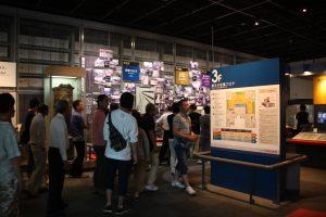 7-3. 阪神淡路大震災がメインですが、災害を実感し考えさせられる展示でした。「南海トラフに備えは絶対必要やね」