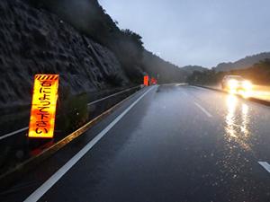 雨の中、安全のため交通を規制
